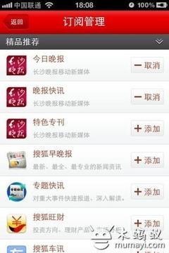掌上长沙 Changsha News