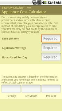 电量计算器 Electrictiy Calculator