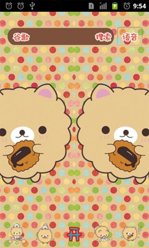 饼干熊-桌面主题