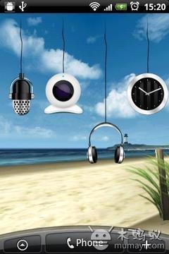 飞翔插件 Flying Widgets Plus