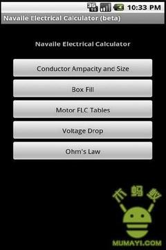 电工计算器 Electrical Calculator