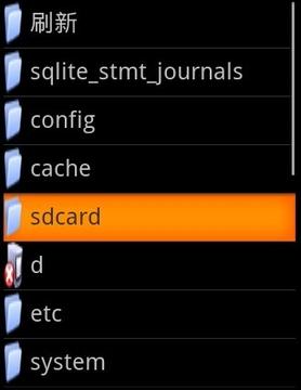 文件系统管家