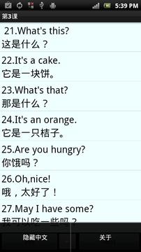小学英语300句