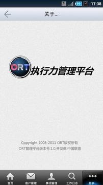 ORT执行力管理平台
