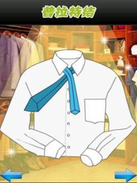 商务领带打法
