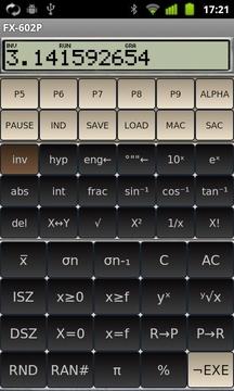 卡西欧可编程计算器