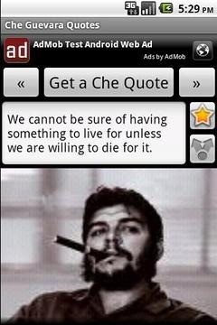 切格瓦拉的名言 Che Guevara Quotes