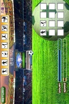 中国式足球