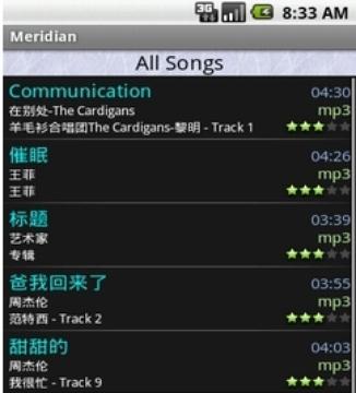 MP3标签编码转换器AmendMP3