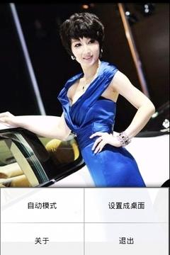 2010广州车展美图