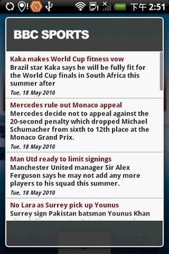 BBC体育新闻阅读器