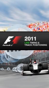 F1实时赛场跟踪2011 F1 Timing 2011