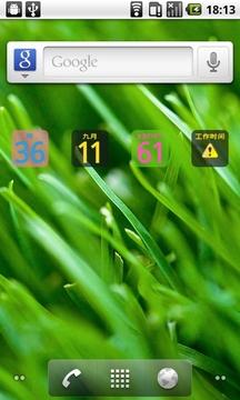 主屏幕日期插件