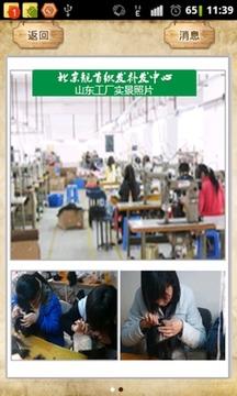北京靓首织发补发中心