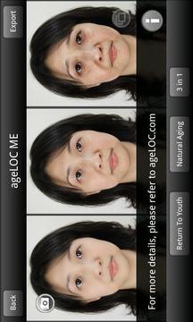 ageLOC ME模拟软件