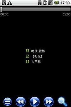 专业音乐播放器汉化版