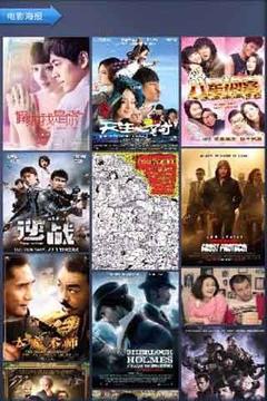 2012年不可错过的电影
