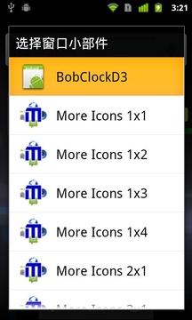 BobClockD3时钟插件