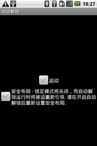 自动解锁汉化版