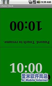 棋赛计时器