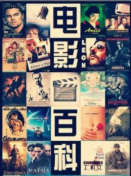 电影百科IMDBTOP50
