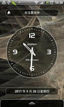 SPB华丽时钟