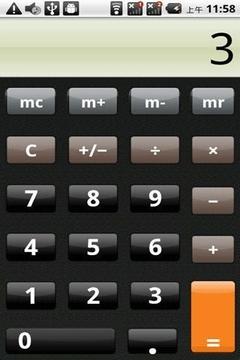 谷果计算器