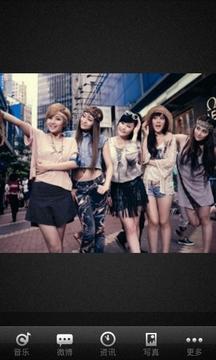 Up Girls-九天星空