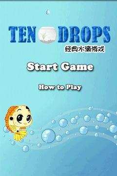 经典水滴遊戲TenDrops