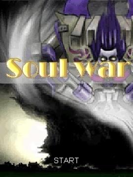 SoulWar_EN
