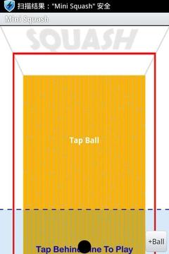 迷你壁球 Mini Squash Bal
