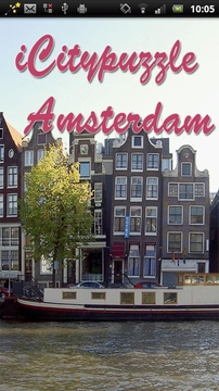 阿姆斯特丹滑动拼图