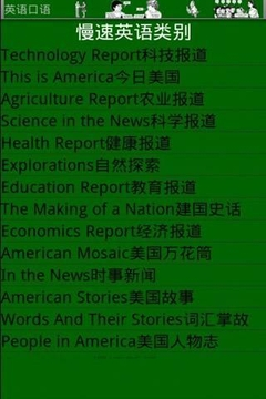 学English