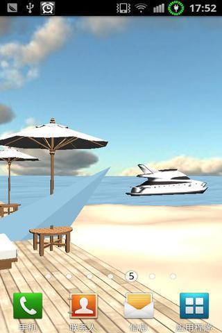 主题 巴厘岛沙滩动态壁纸