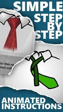 教你如何打领带