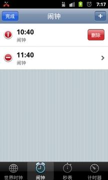 仿iphone时钟