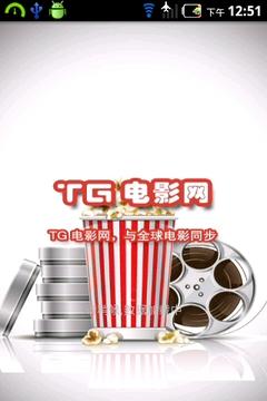 TG电影网