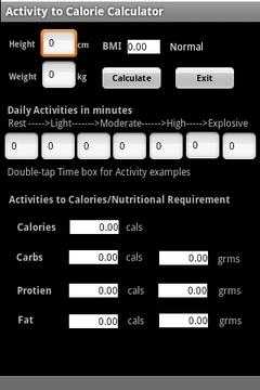 活性的卡路里计算器