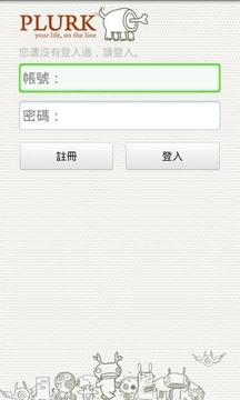 Plurk for Android (噗浪推荐)