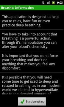 呼吸试用版