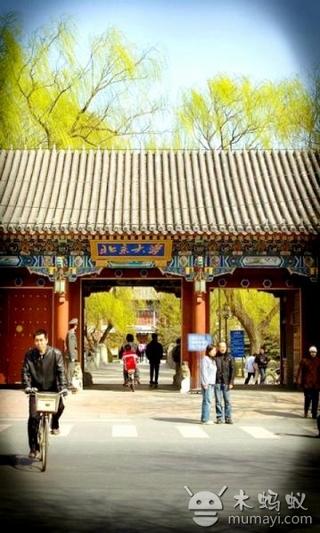 图说北京大学