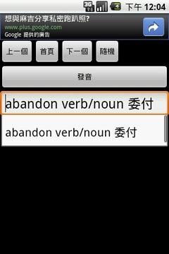 English to Chinese