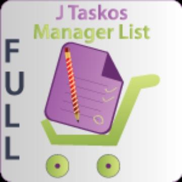 事务管理清单