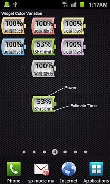 图 +控件电池