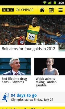 BBC奥运