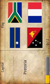 World Country Quiz Lite