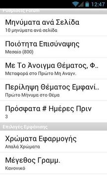 Insomnia.gr