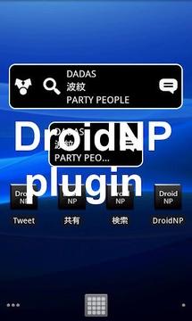 DroidNP Plugin For Xperia arc