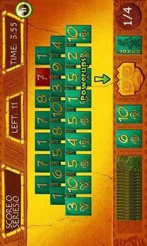 玛雅金字塔 Maya Pyramid