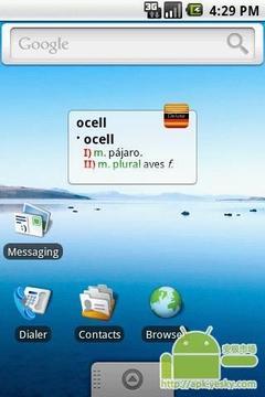 SlovoEd加泰罗尼亚语< - >西班牙语